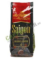 Кофе Saigon Arabica в зернах 250 гр