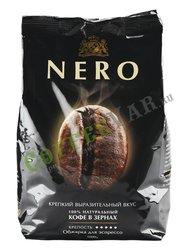 Кофе Ambassador в зернах Nero 1кг