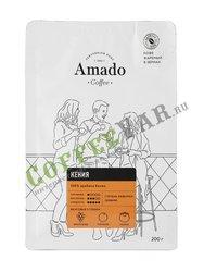 Кофе Amado в зернах Кения 200 гр