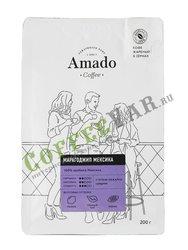 Кофе Amado в зернах Марагоджип Мексика 200 гр