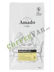 Кофе Amado в зернах Ирландский крем 500 гр