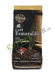 Кофе Cafe Esmeralda Молотый 250 гр