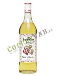 Сироп Royal Cane Белый Шоколад 1 л