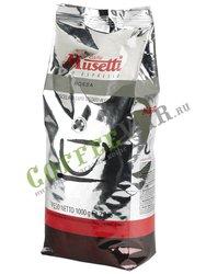 Кофе Musetti в зернах Rossа 1 кг