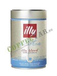 Кофе Illy молотый Decaf (Без кофеина) 250 гр