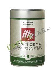 Кофе Illy в зернах Grani Deca 250 гр