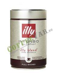 Кофе Illy молотый Intenso 250 гр