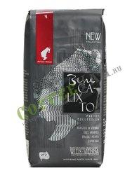 Кофе Julius Meinl в зернах Бене Каликсто 250 гр