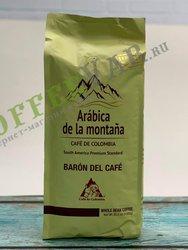 Кофе De La Montana Arabica в зернах Baron Del Cafe 1 кг