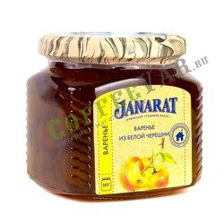Варенье Janarat из Белой Черешни 560 гр