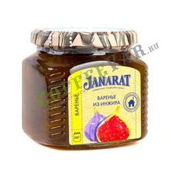 Варенье Janarat из Инжира 560 гр