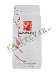 Кофе Hausbrandt в зернах Murano 1 кг
