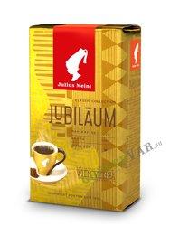 Кофе Julius Meinl молотый Jubileum 250гр