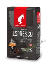 Кофе Julius Meinl в зернах President Grande Espresso 500гр