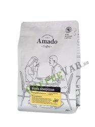 Кофе Amado в зернах Французская Ваниль 200 гр