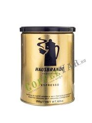 Кофе Hausbrandt молотый Espresso