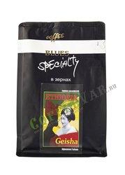 Кофе Ethiopia Geisha в зернах 200 гр