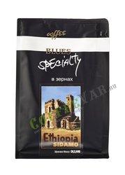 Кофе Ethiopia Sidamo в зернах 200 гр