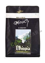 Кофе Ethiopia Harar в зернах 200гр