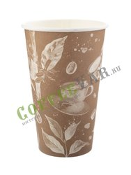 Стакан бумажный Паперскоп Barista in Brown 400 мл D90 (50 шт)