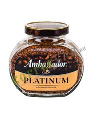 Кофе Ambassador Растворимый Platinum 95 гр