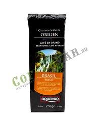 Кофе Oquendo в зернах Brasil Sara 250 гр