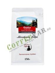 Кофе Montana Ямайка в зернах в 150 г