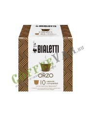 Кофе Bialetti в капсулах для Nespress Barley (Ячмень) 10 шт