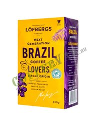 Кофе Lofbergs Brazil Single Origin молотый 450 г