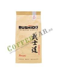 Кофе Bushido Sensei молотый 227 г