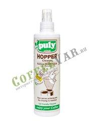 Pulygrind Hopper Спрей для чистки кофемолки 200 мл (Флакон)
