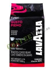 Кофе Lavazza в зернах Espresso Vending Gusto Piena 1кг