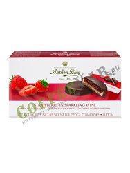 Anthon Berg Шоколадные конфеты с марципаном клубника в шампанском 220 г
