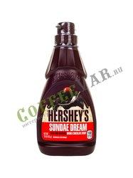 Соус Hersheys двойной шоколад 425 г
