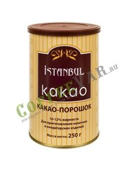 Istanbul Какао порошок 250 г в банке