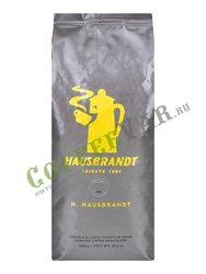 Кофе Hausbrandt в зернах Hausbrandt 1 кг