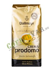 Кофе Dallmayr в зернах Prodom 1 кг