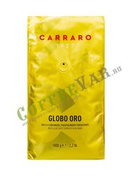 Кофе Carraro в зернах Globo Oro 1кг