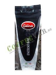Кофе Camardo Excelso Bar в зернах 1 кг