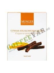D.Munger Цукаты цедры апельсина в горьком шоколаде 90 гр