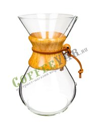 Chemex Кемекс Кофеварка CM-6A, стекло, на 6 чаш. 900 мл