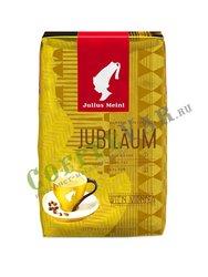 Кофе Julius Meinl в зернах Jubileum 500гр