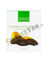 D.Munger Цукаты корня имбиря в горьком шоколаде 120 гр