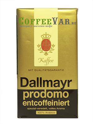 Кофе Dallmayr молотый Prodomo Без кофеина 250гр