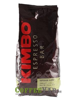 Кофе Kimbo в зернах Superior Blend 1кг