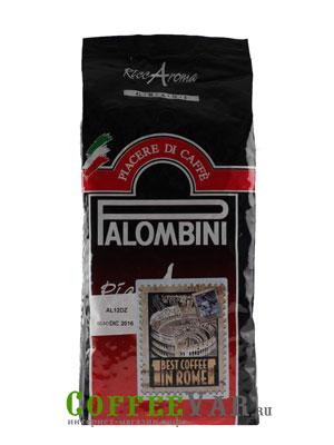 Кофе Palombini в зернах Riccaroma 1кг