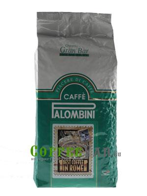 Кофе Palombini в зернах Gran Bar 1кг
