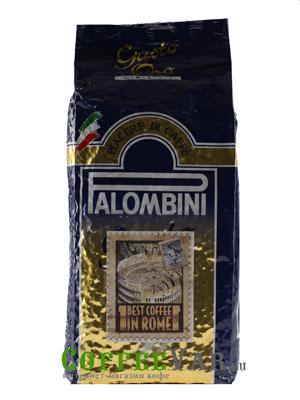 Кофе Palombini в зернах Gusto Oro 1кг