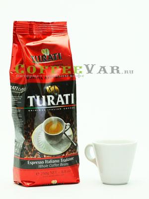 Кофе Turati в зернах Affezionato 250 гр