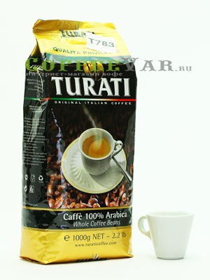 Кофе Turati в зернах Privilegio 1 кг